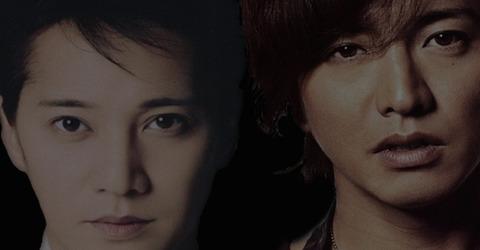 jp-nakai-kimura-discord07
