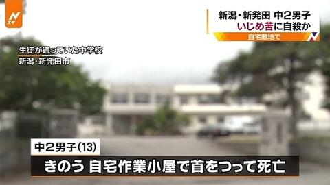 news3088725_38