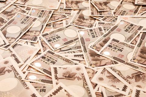 【驚愕】金融広報中央委員会さん、衝撃発表!!!.....