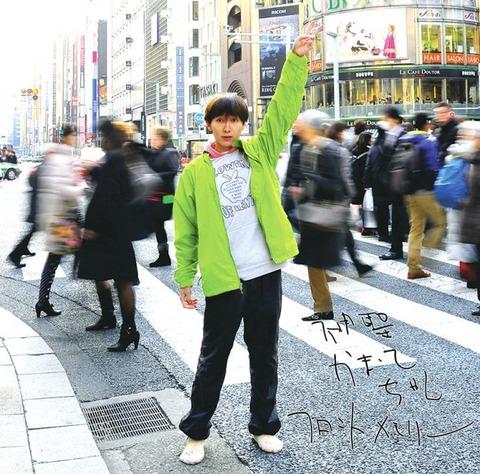 news_large_shinseikamattechan_flontmemory_201403