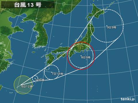 typhoon_1613_2016-09-06-12-00-00-large