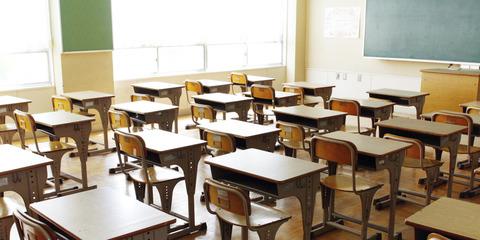 o-JAPAN-SCHOOL-facebook