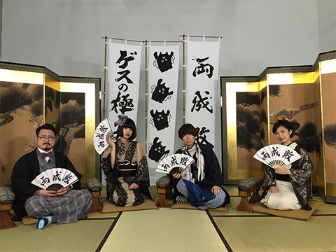 1601_gesuotome01