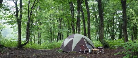 header12_outdoorlife_950-400
