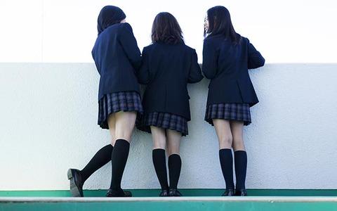 【日本終了】女子高生の間でとんでもない言葉が流行ってしまう・・・