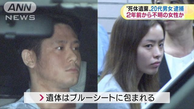 伊勢崎市曲沢町で殺人事件 浴室に中国籍女性の遺 …