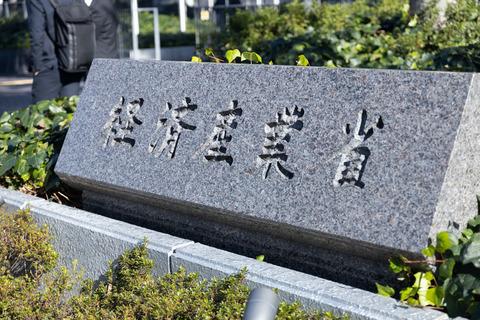 keisansyou19121153_TP_V