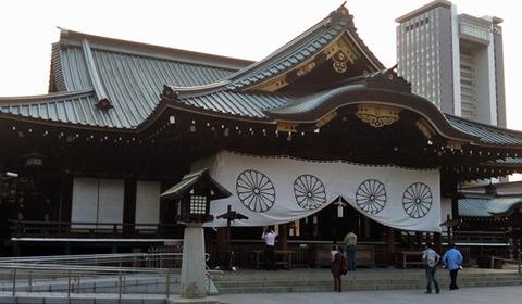 yasukuni23