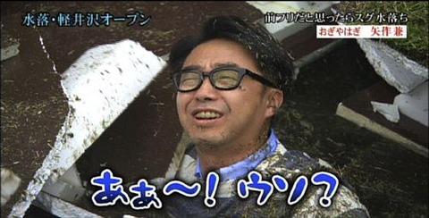 ah_ochi6