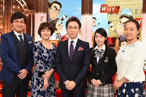 news_header_1101_furu_001