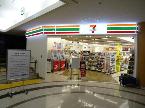 7-11_Narita_airport_terminal2