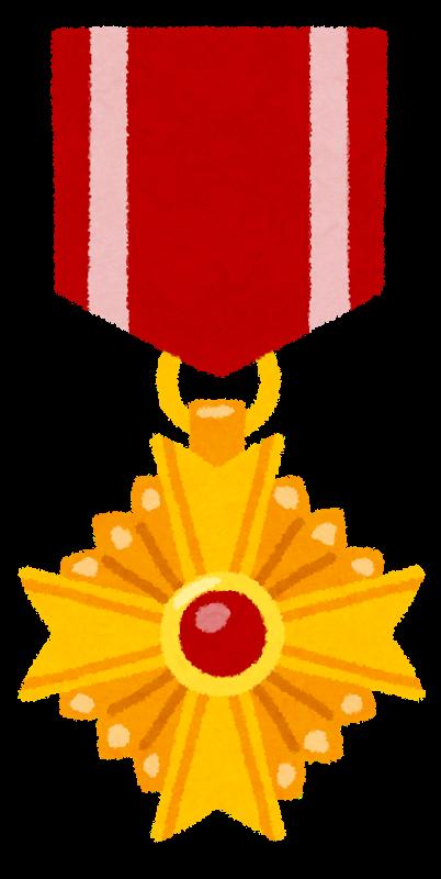 kunsyou1_red