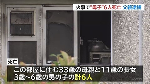 news3177274_38