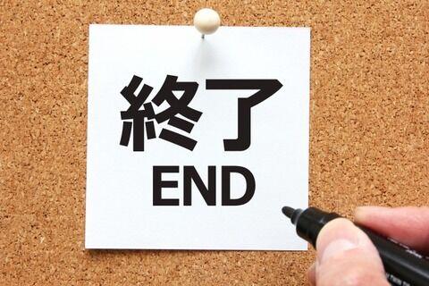 【悲報】中国、終了のお知らせ・・・地獄絵図・・・