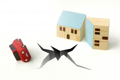 【衝撃】日向灘地震と南海トラフ巨大地震の関係、気象庁が重大発表!!!