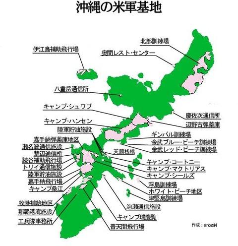okinawamap