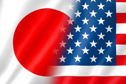 【新型コロナ】アメリカ、日本にブチ切れる・・・