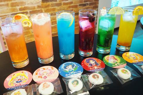sm-drink