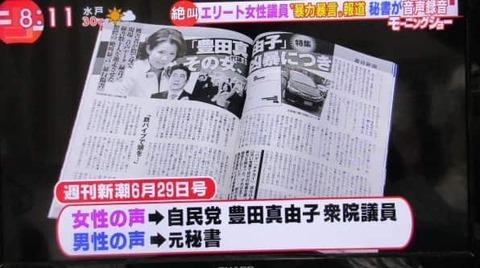 news608-min