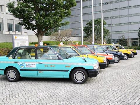 140121_WindowsAzure_Taxi_01_Print