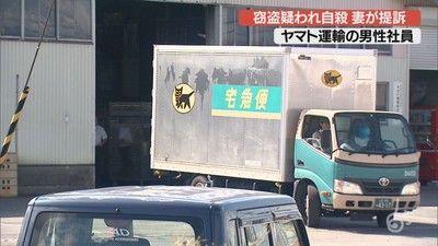 20180830-00010003-sakuranbo-000-thumb