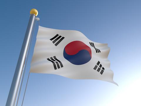 l-flag