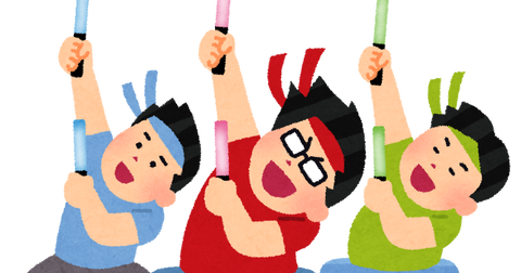 otaku_otagei