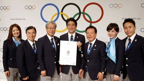 2020tokyo_olympicgames4