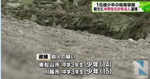 160826_saitama11