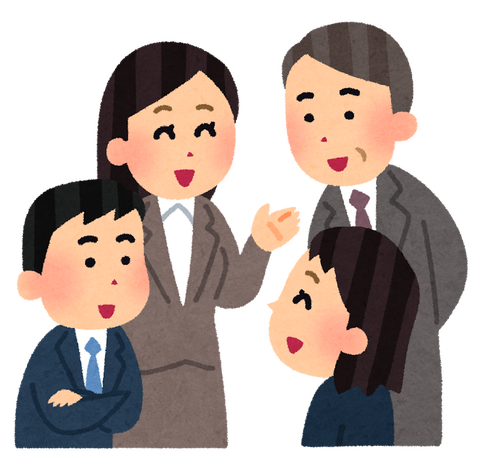 kaisya_kaiwa_communication