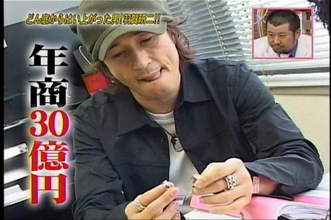 20111218_ogawamakoto_38