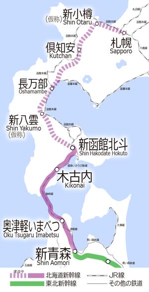 Map_of_Hokkaido_Shinkansen
