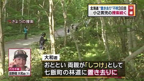 news2785286_6