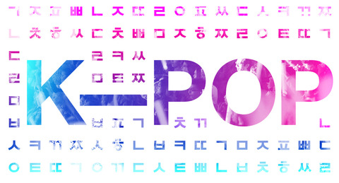 kpop_lead_large_verge_super_wide