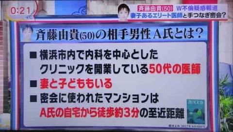 news7-119-min