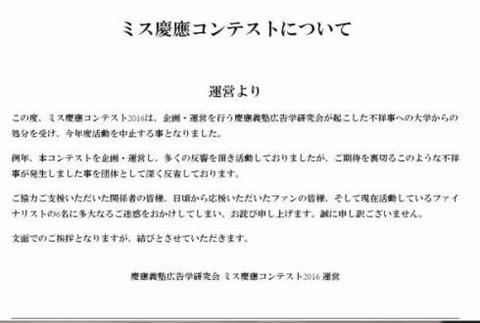 kuro_161004misukon01