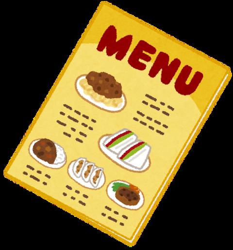 【仰天】北海道のハンバーガー屋で「男子高校生の人気ナンバーワンメニュー」を注文した結果wwwwwwww(画像あり)