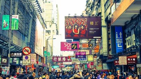 中国の町-1024x576