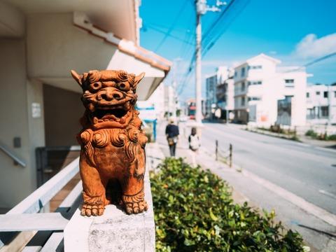 【悲報】沖縄県さん「助けて…お金がなくて6月以降の残業代を支払えてないの…」 →