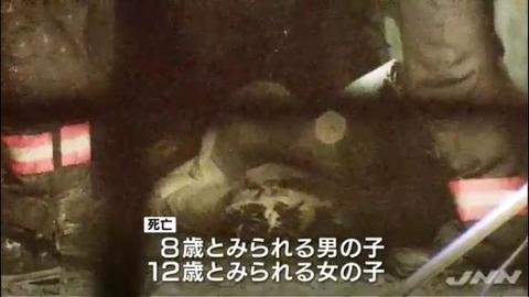 【火事】兵庫県稲美町の火災事故、原因がヤバい可能性・・・まじかよ・・・