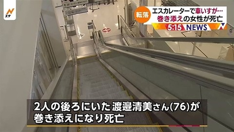 news3102293_38