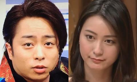 sakuraisho-ogawa