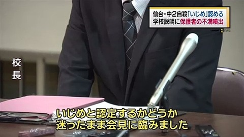 news3043363_38