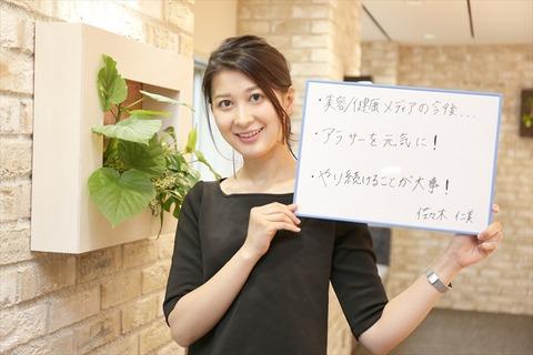 sasaki01_R
