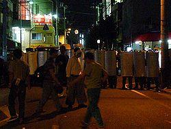 250px-Kamagasaki_Riot20080614_2005