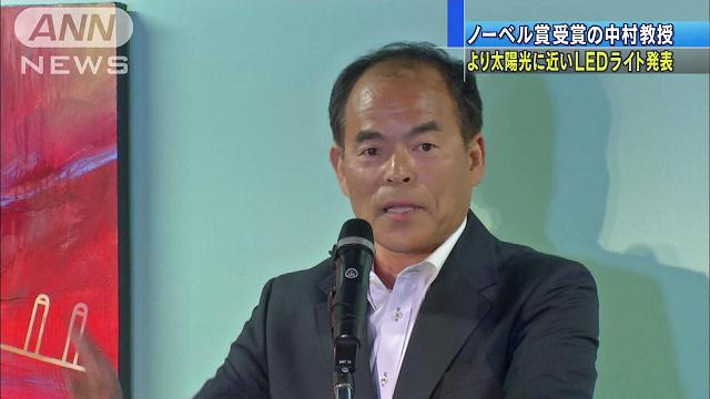 【 年版】日本人のノーベル賞受賞者一覧!今 …