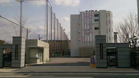 Hakata_High_School_Main_Gate