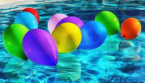 balloons-1761634_640