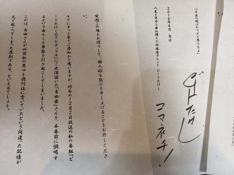 Ceom8fFWEAA-NJPr