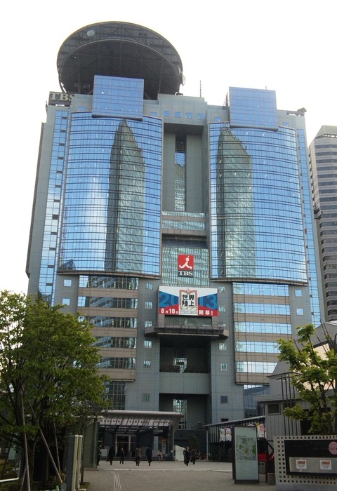 TBS_headquarters_2013